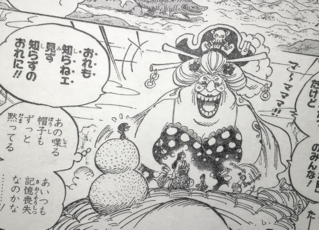 One Piece Manga 934: Spoiler   IC8agyuE_o