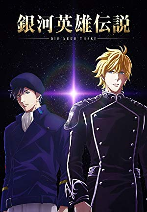 Legend Of The Galactic Heroes Die Neue These Seiran Three 2019 E01 x264-URANiME