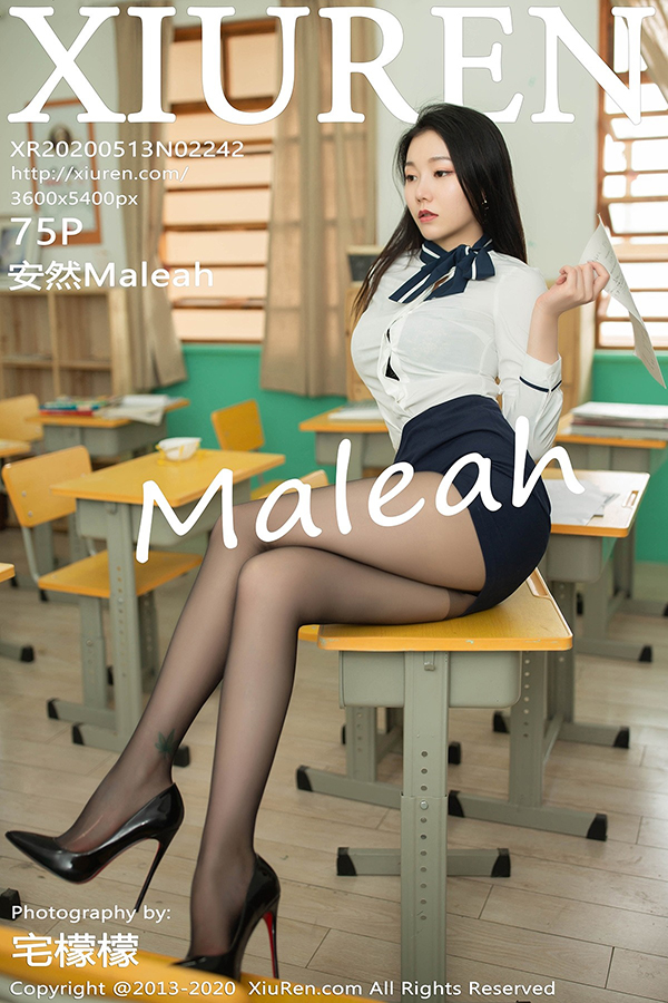 安然Maleah 第1张