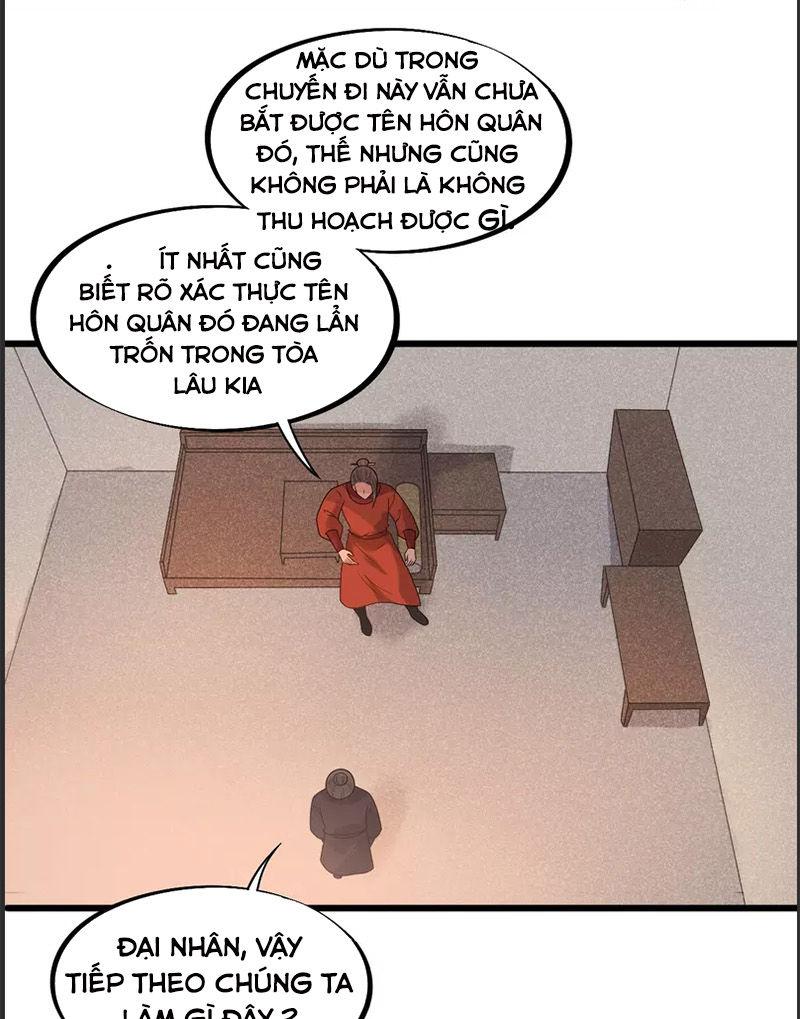 Tư Thế Chính Xác Cùng Bệ Hạ Yêu Đương Chapter 39.2