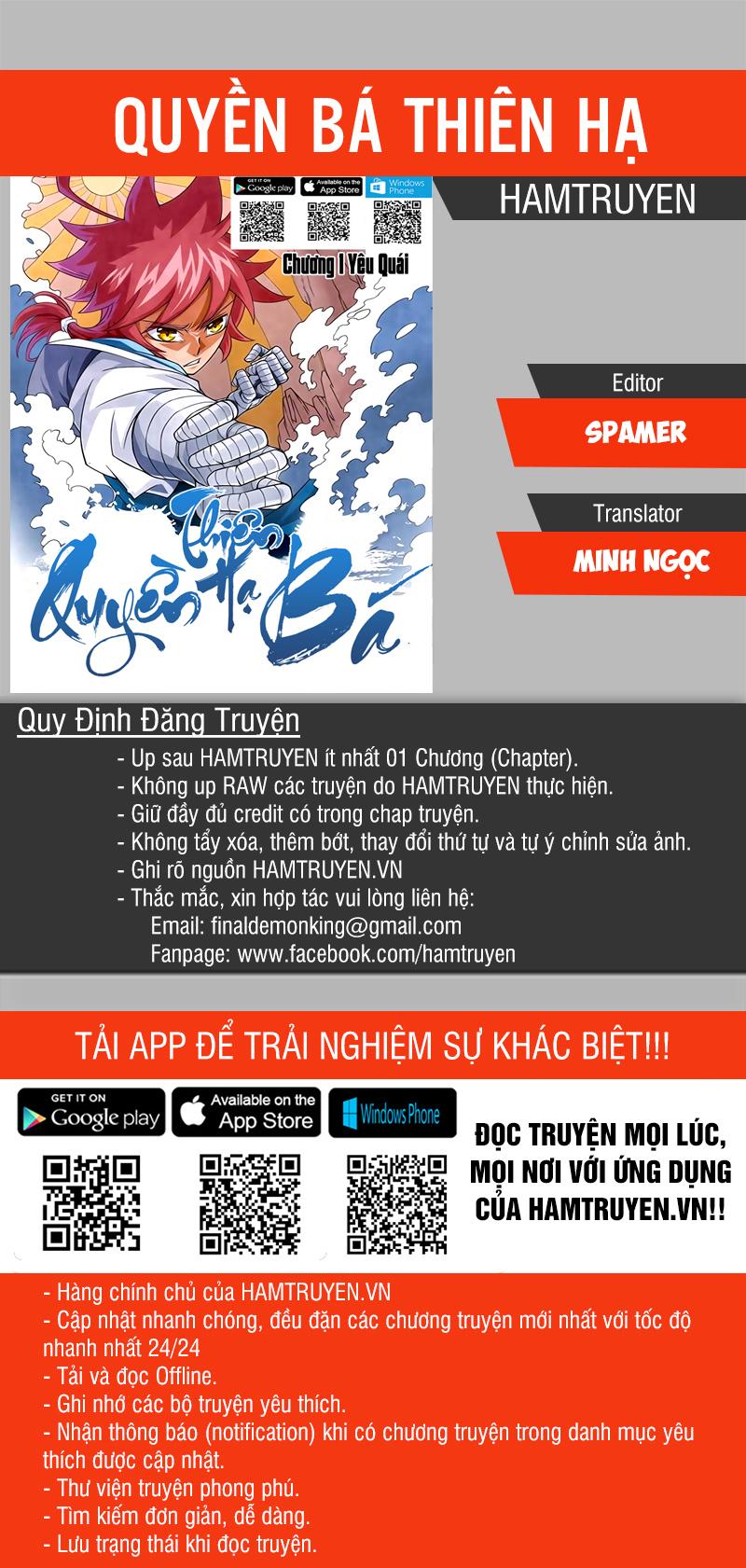 Quyền Bá Thiên Hạ Chapter 111