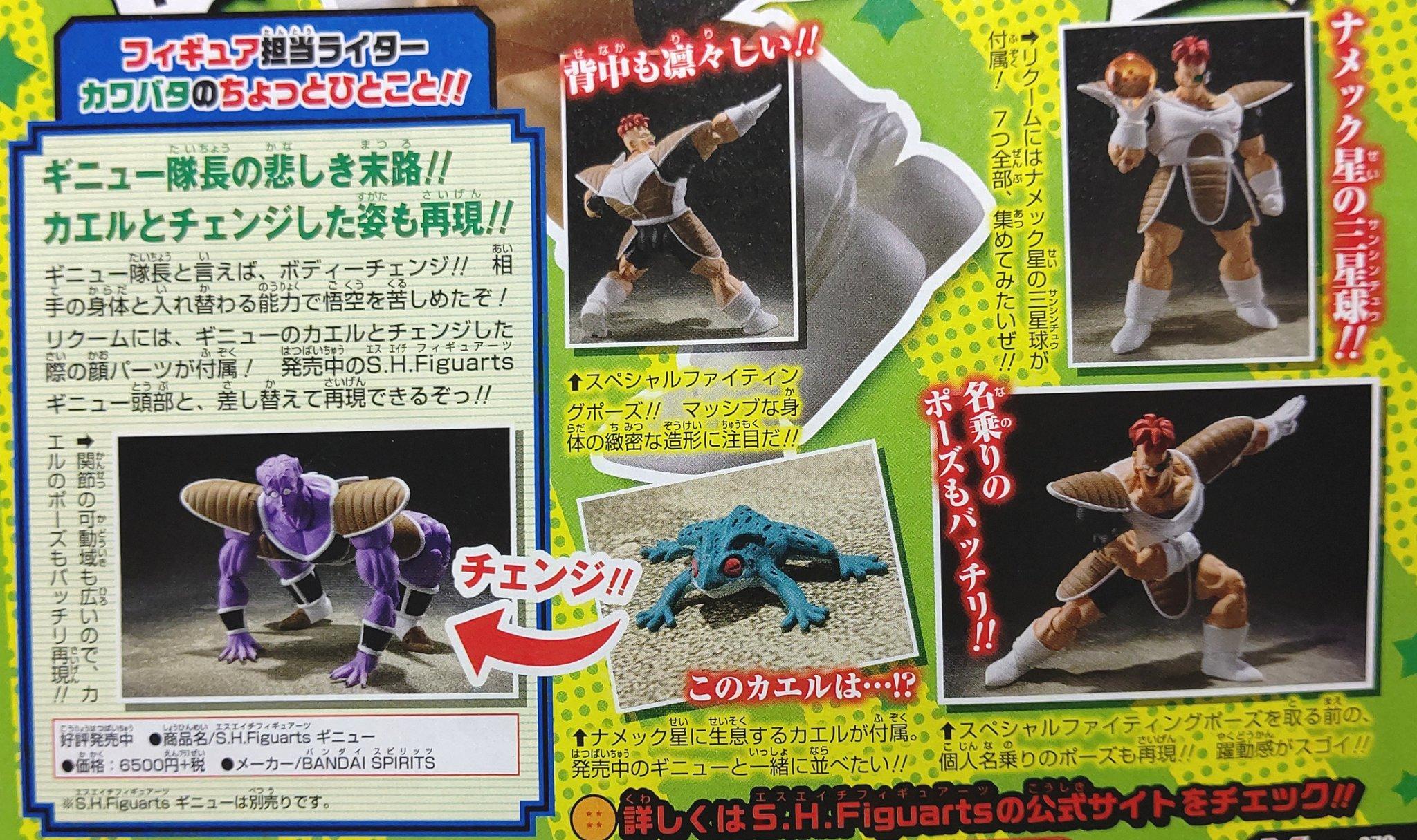 [Comentários] Dragon Ball Z SHFiguarts - Página 31 NU2VWrHN_o