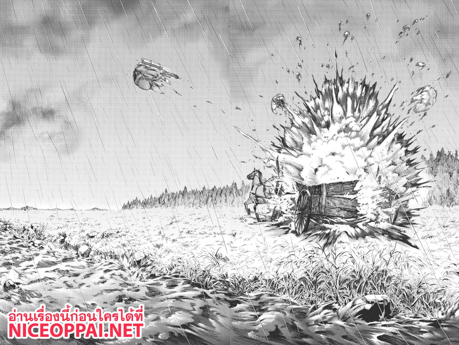 อ่านการ์ตูน Attack on Titan  ตอนที่ 114 หน้าที่ 45