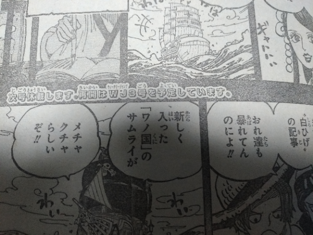 One Piece Spoilers 964 3x1smPLS_o