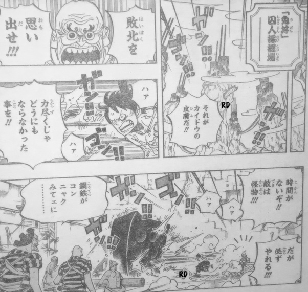 One Piece Spoilers 954 VsLBQpUH_o