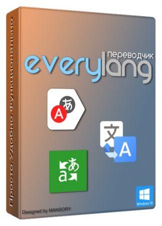 EveryLang 5.3.19 Beta [Traduce texto al idioma que desees] [Multilenguaje] [UL.IO] SqNmwuCq_o