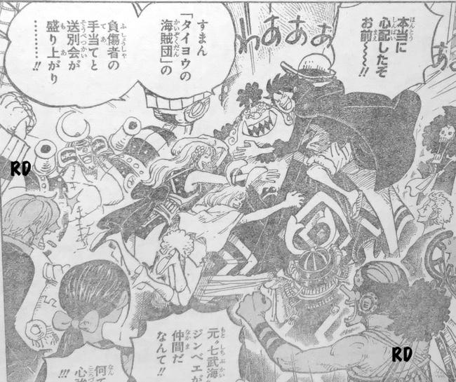 One Piece Spoilers 977 7UD6QXM0_o