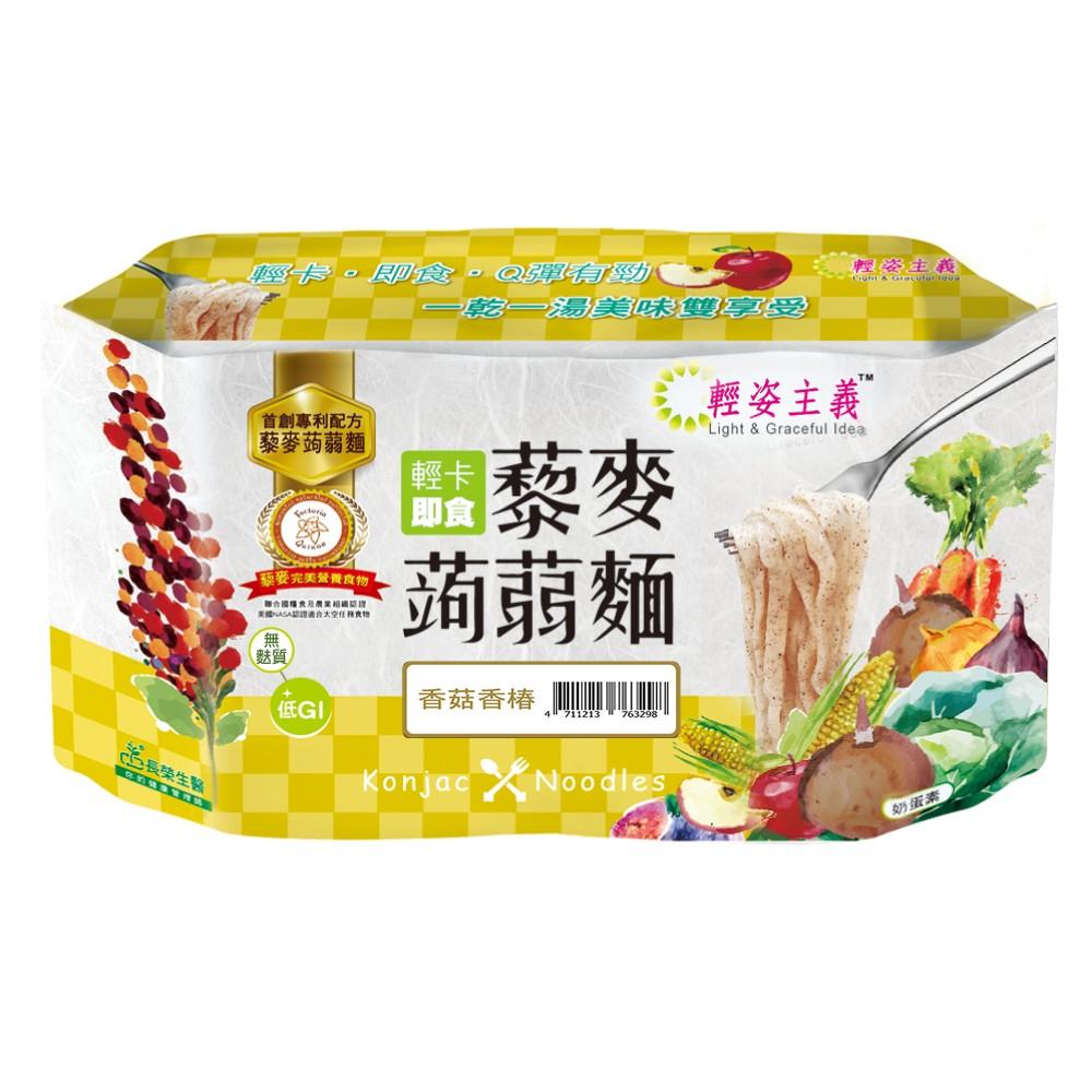 輕姿主義 藜麥蒟蒻麵 香菇香椿 3份/袋