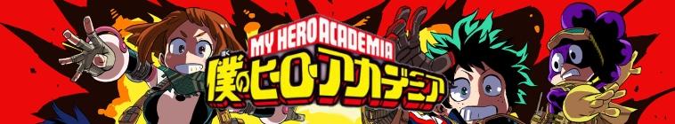 Boku no Hero Academia S4 - 04 1080p