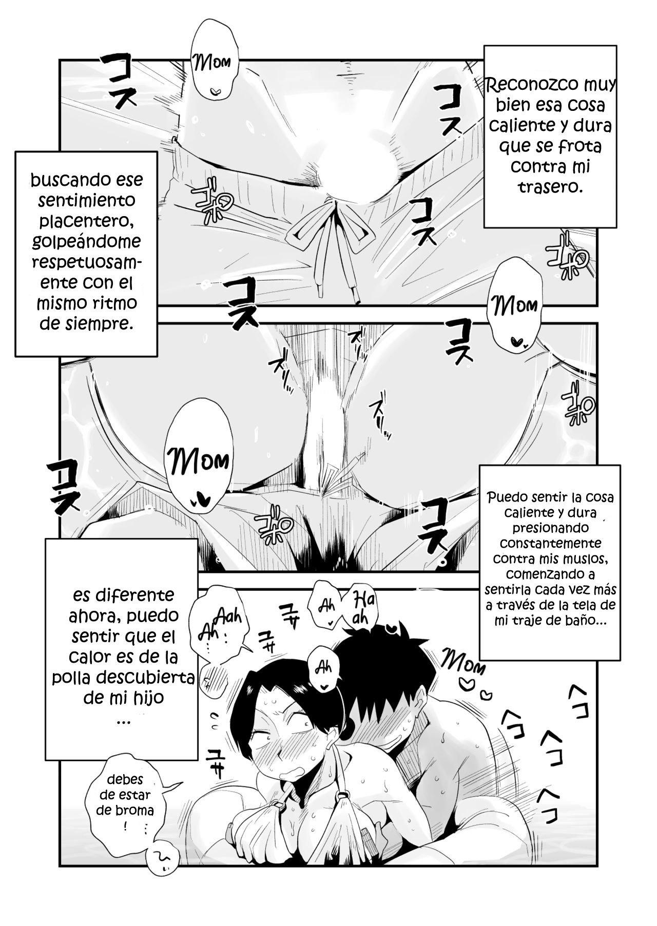 Ano Okaa-san no shousai Piscina publica - 15