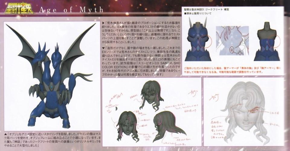 [Comentários] Saint Cloth Myth EX - Siegfried de Dubhe, a Estrela Alpha Ql39OhWD_o