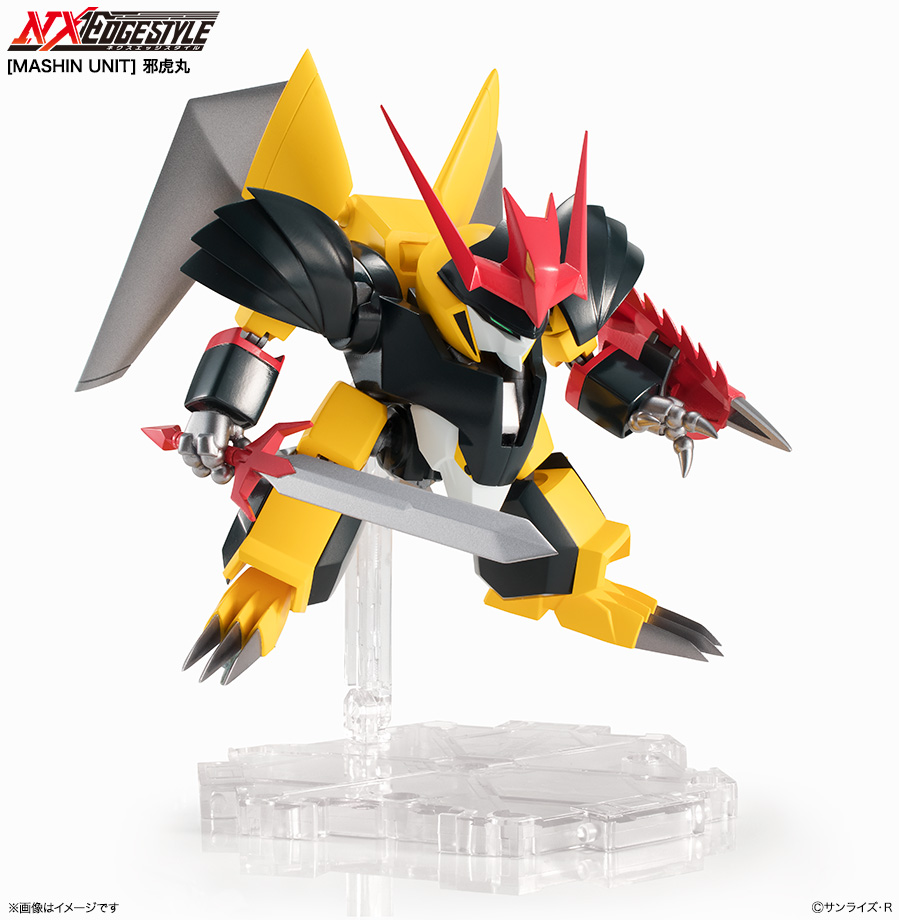 Nxedge Style (Bandai) - Page 2 IdK6D32Y_o
