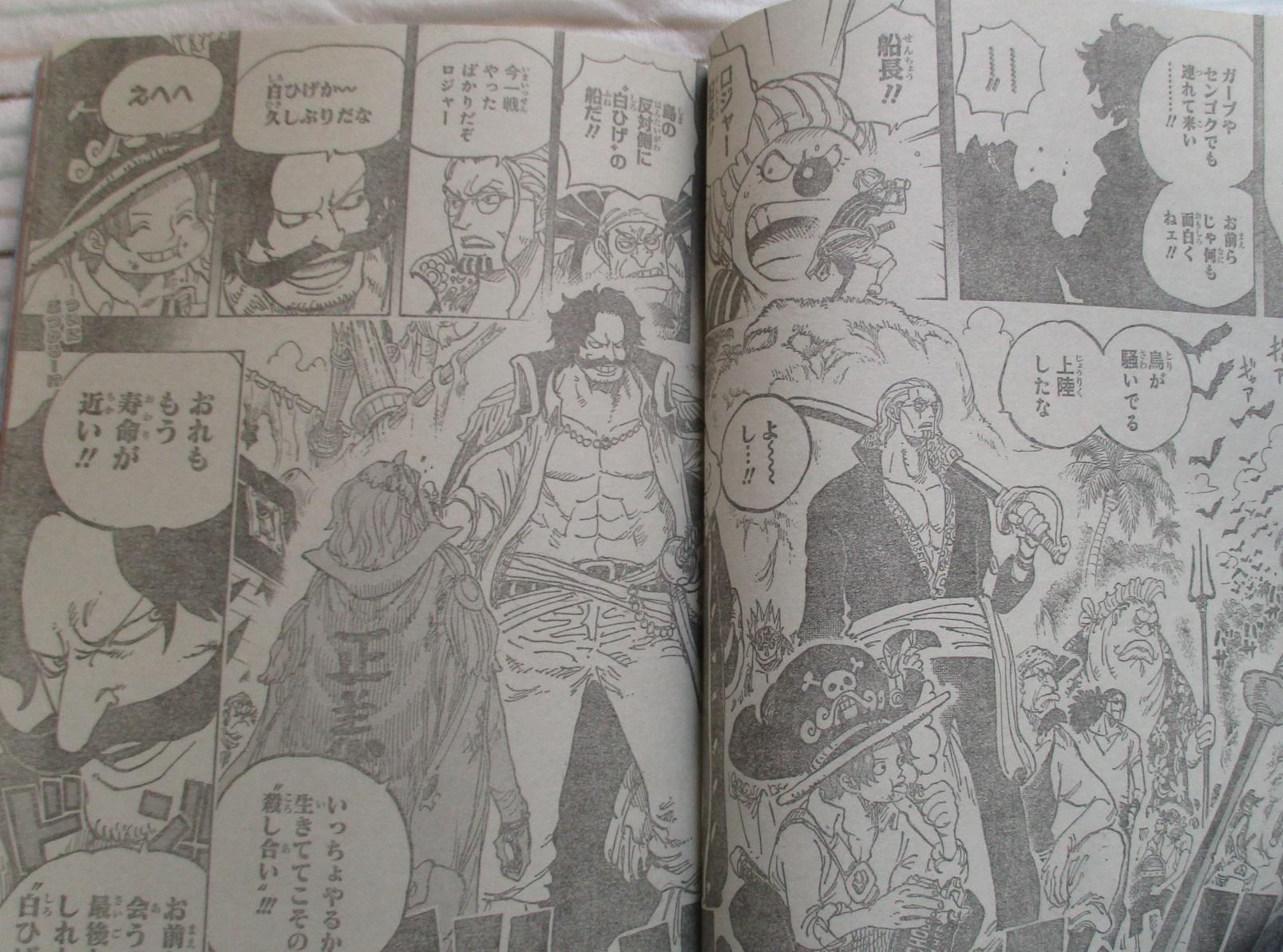 One Piece Spoilers 965 LqL0LyYl_o