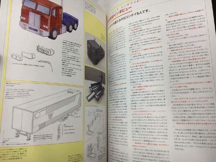 [Masterpiece] MP-44 Optimus Prime/Optimus Primus v3.0 - Page 4 HlIkL0Xw_o