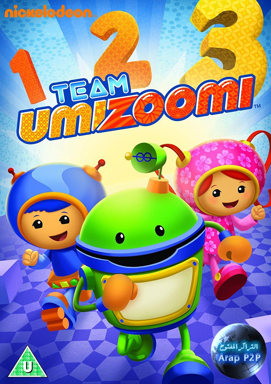 فريق اومي زومي Team Umizoomi [م2] [مدبلج] [720p]
