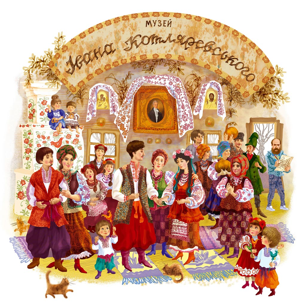 календарь нефтегазовой компании / народные праздники и фестивали
