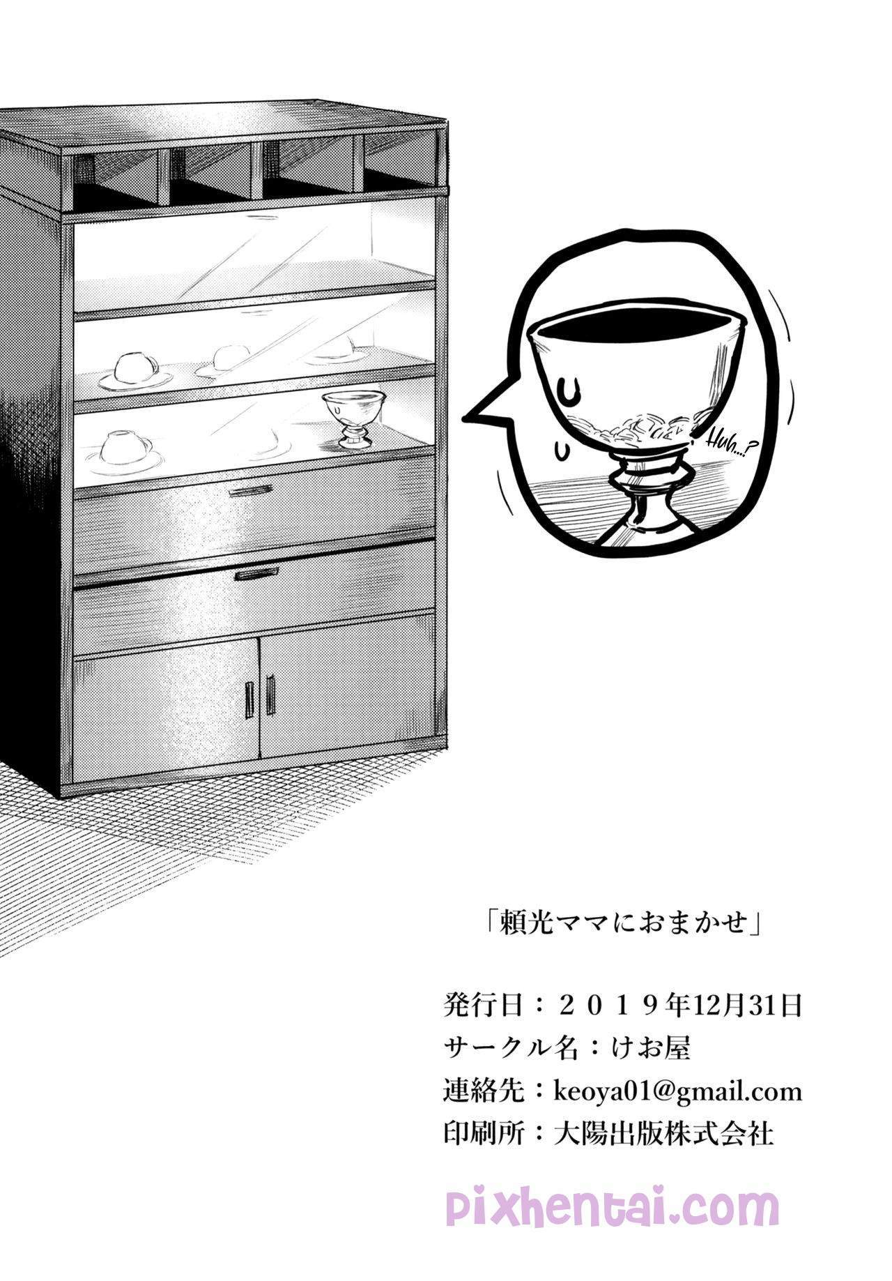 Komik Hentai Leave It To Mommy Raikou (Fate/Grand Order) Manga XXX Porn Doujin Sex Bokep 29