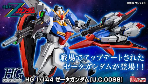Gundam - Page 82 W8twbrT9_o