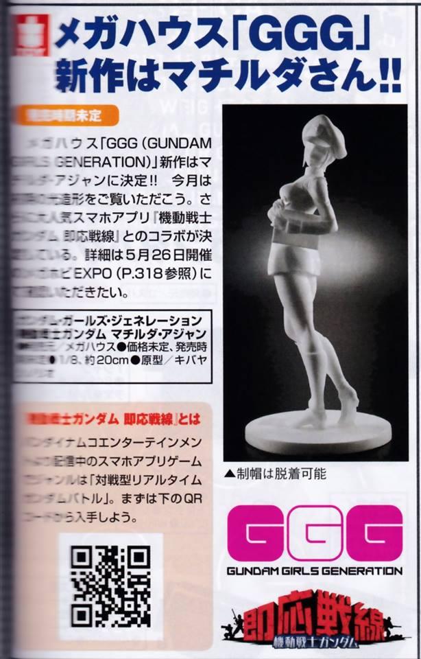 Gundam Girls Generation DX (GGG-DX) 1/8 [MegaHouse] - Page 2 NChsJYcF_o