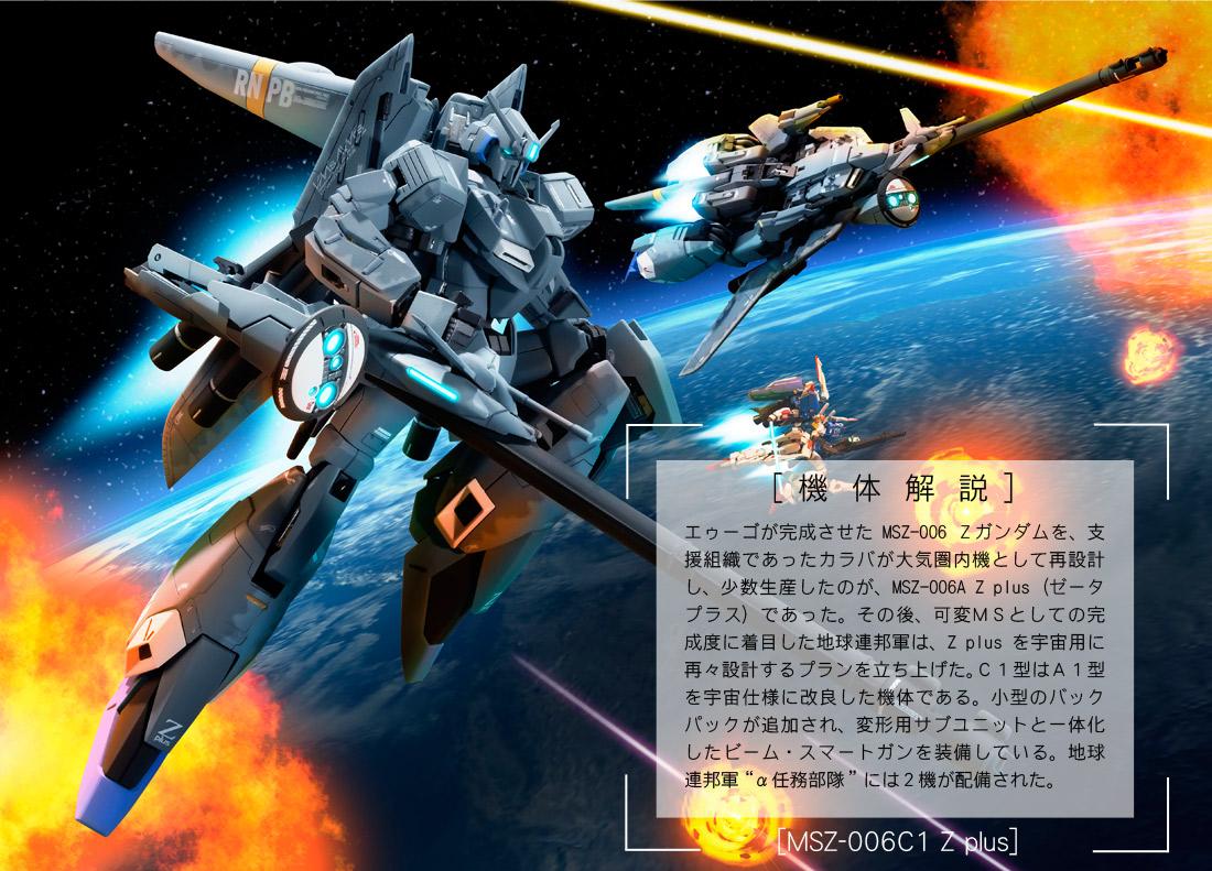 Gundam : Metal Robot Ka Signature (Bandai) NjHZaX1C_o
