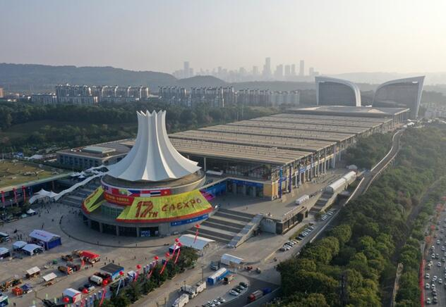 China Focus 17th China-ASEAN Expo concludes amid boost to BRI cooperation
