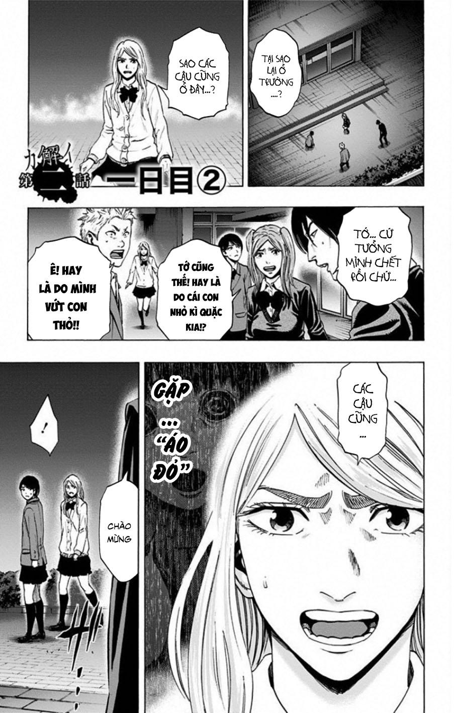Tìm thân xác này đi! - Karada Sagashi Chap 2 . Next Chap Chap 2.1