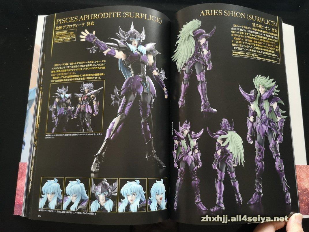 Hobby Japan: Mythology -Thousand War Edition- Integral BKcCZ0cl_o