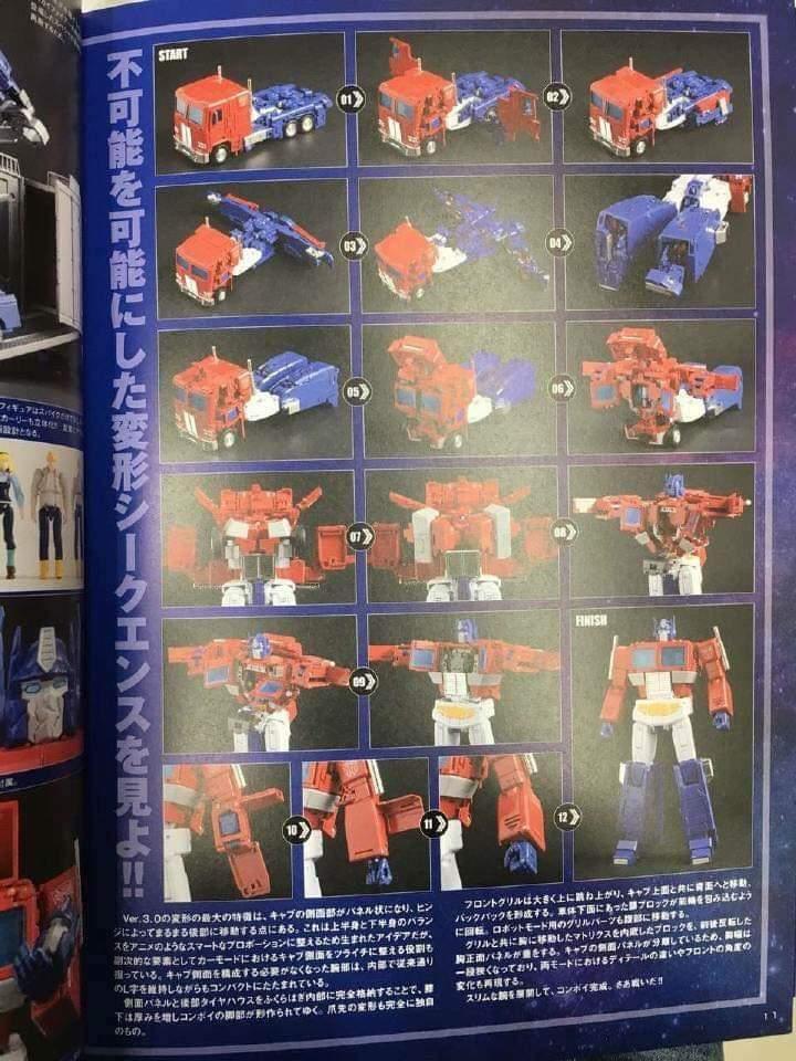 [Masterpiece] MP-44 Optimus Prime/Optimus Primus v3.0 - Page 4 GXjPj2rS_o