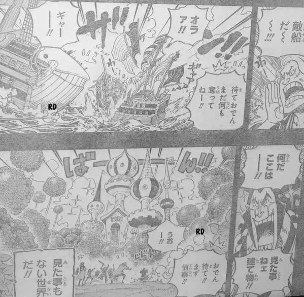 One Piece Spoilers 964 EPkc2agG_o