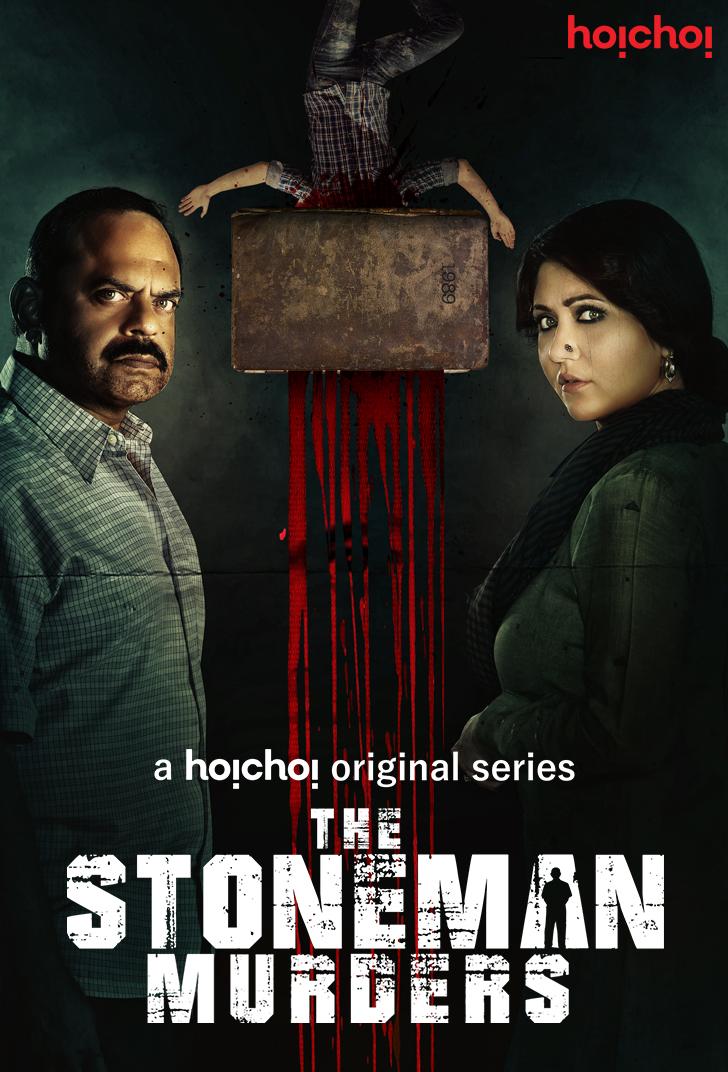 The Stoneman Murders S01 [E01-09] Finale WEBDL