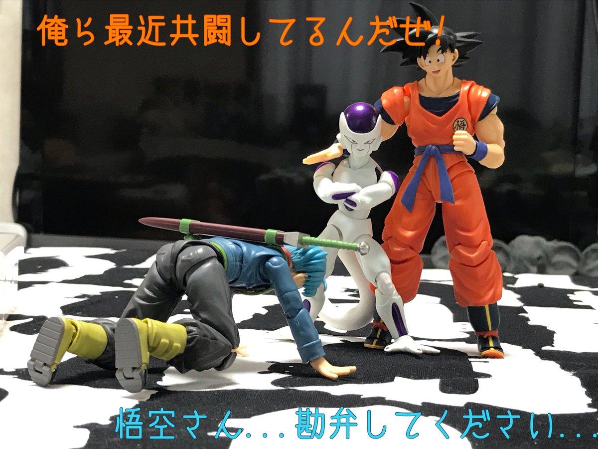 [Comentários] Dragon Ball Z SHFiguarts - Página 29 Pgr9LL4K_o