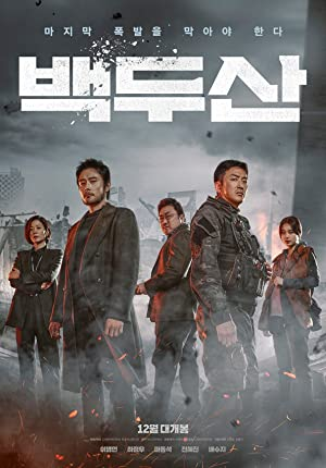 Ashfall poster image