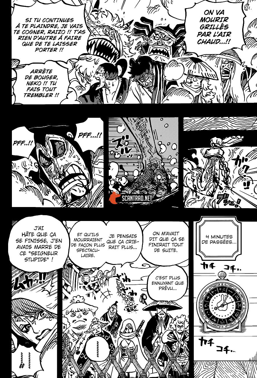 One Piece Manga 971 [Frances] B1eMlMIP_o
