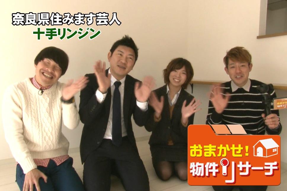 File No.11 レフィナード・ラ・シャレー生駒 「おまかせ!物件リサーチ」の画像