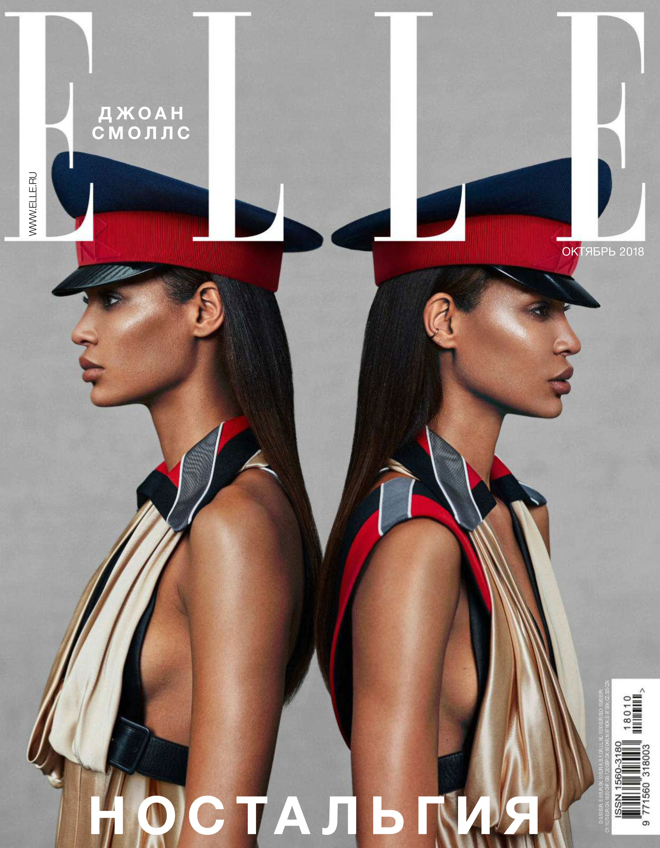 -офицер- Джоан Смоллс / Joan Smalls by Xavi Gordo / Elle Russia October 2018