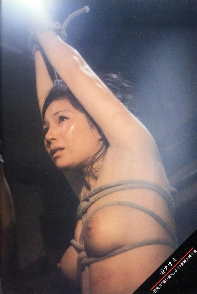 Most famous japanese porn actress-7122