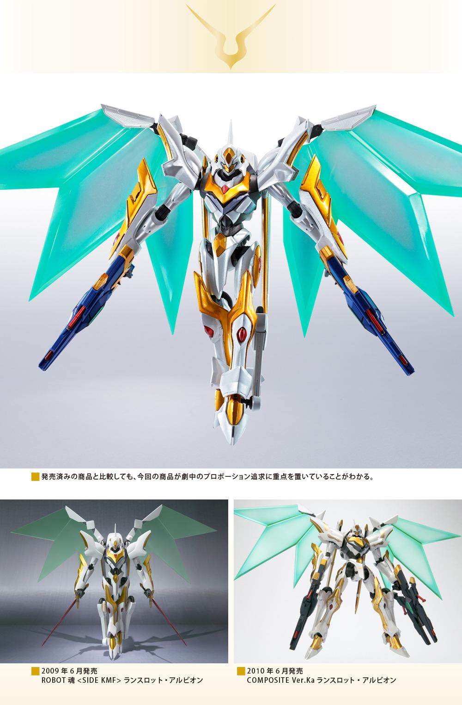 "Gundam : Code Geass - Metal Robot Side KMF ""The Robot Spirits"" (Bandai) - Page 2 GIWyQQ4W_o"