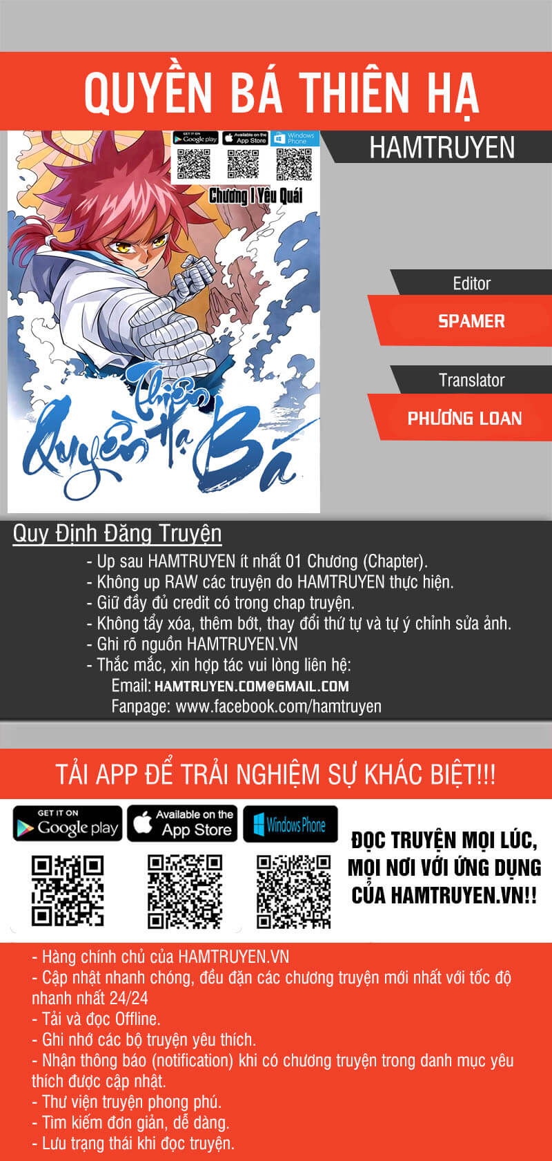 Quyền Bá Thiên Hạ Chapter 32