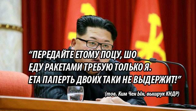 """Санкции против РФ """"должны быть временными"""", - премьер-министр Италии - Цензор.НЕТ 5111"""