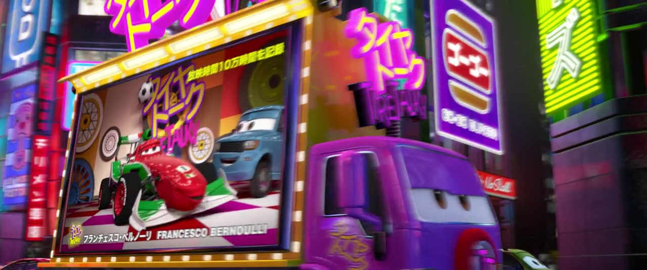 Cars 2 720p Lat-Cast-Ing 5.1 (2011)