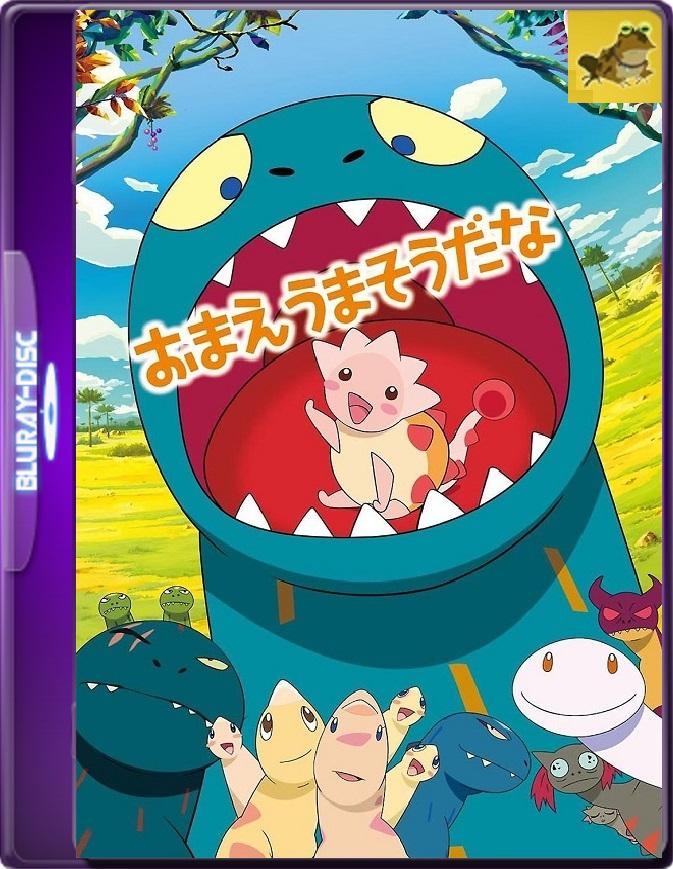 You Are Umasou (2010) Brrip 1080p (60 FPS) Japonés Subtitulado