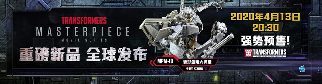 [Masterpiece Film] MPM-10 Starscream - Page 2 Pgz91NQ1_o