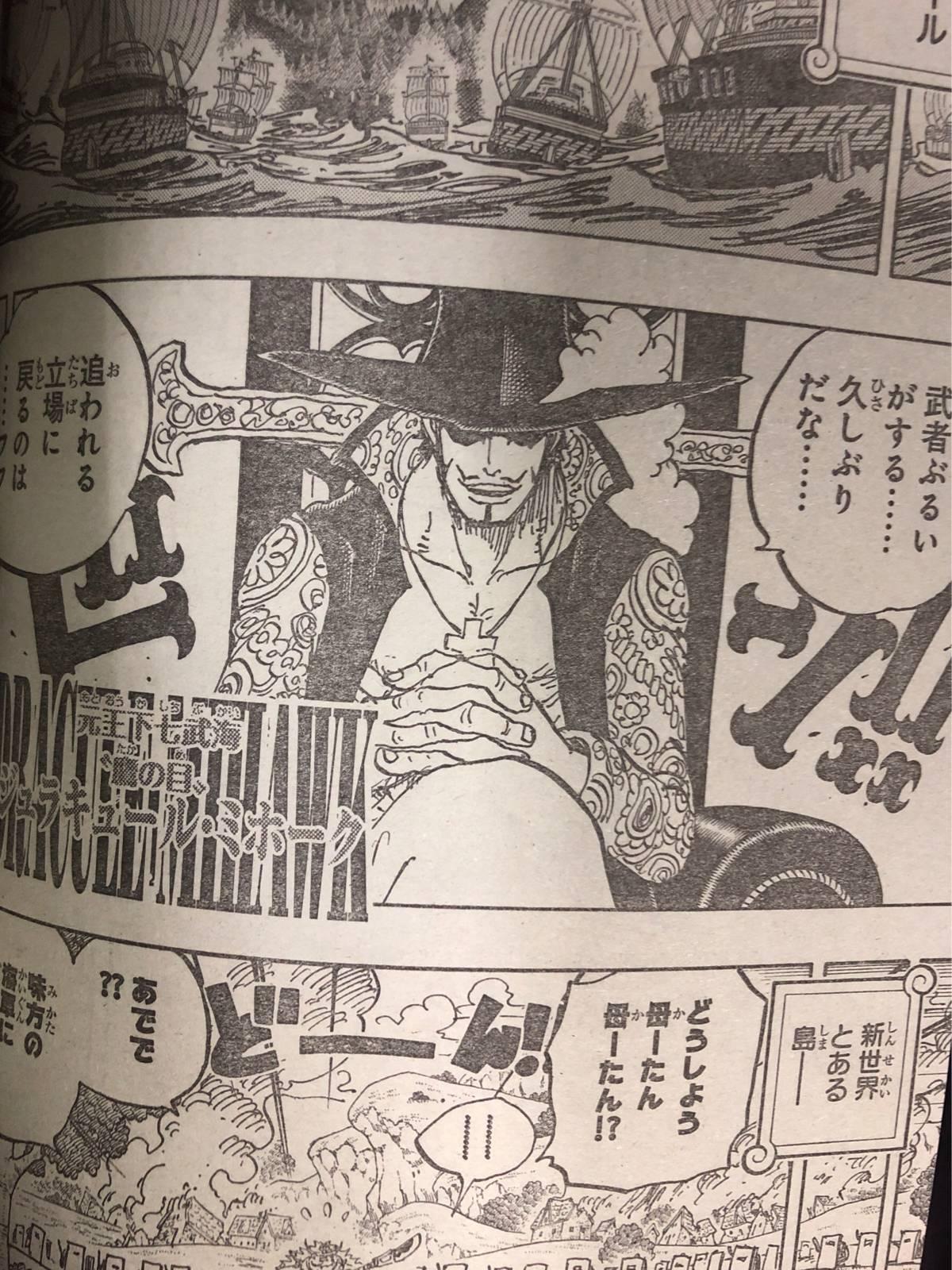 One Piece Spoilers 956 DHf8jbnH_o