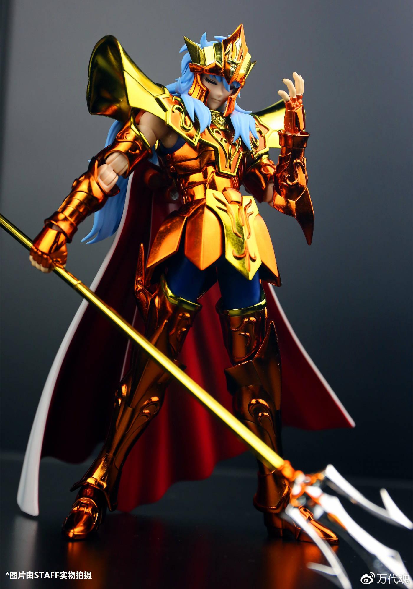 [Comentários] Saint Cloth Myth EX - Poseidon EX & Poseidon EX Imperial Throne Set - Página 2 601nYdf5_o
