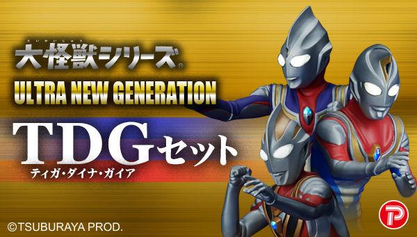 Ultraman - Ultra New Generation TDG (Tiga/Dyna/Gaia) Set (Tsuburaya Prod) HIP2NrAF_o