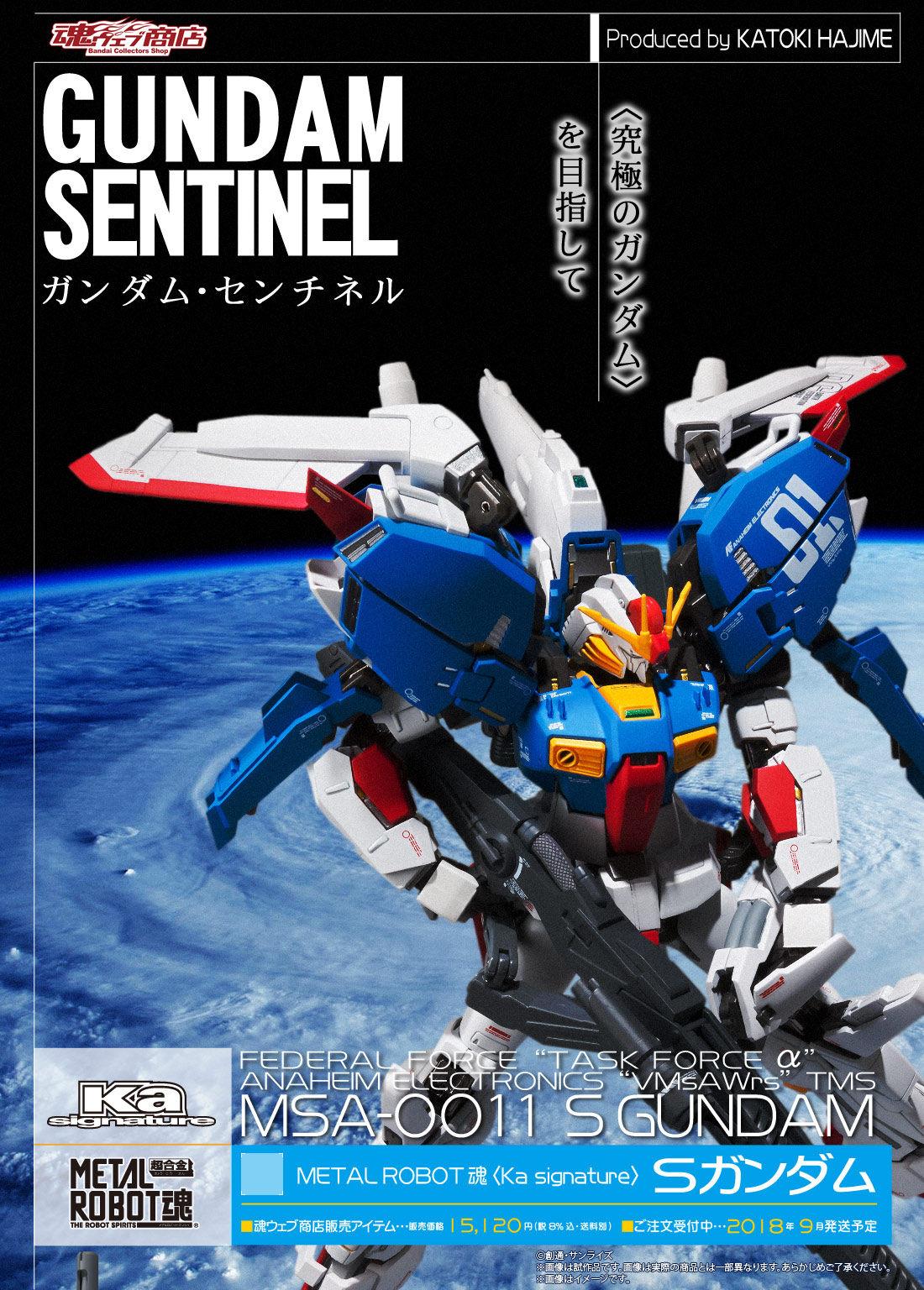 Gundam - Page 82 W8Iia5DZ_o