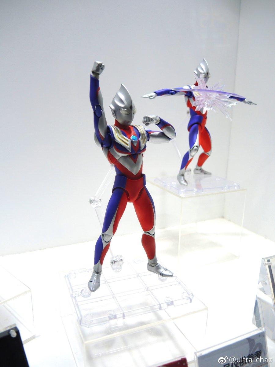 Ultraman Tiga (Multi Type) () HbJCw877_o