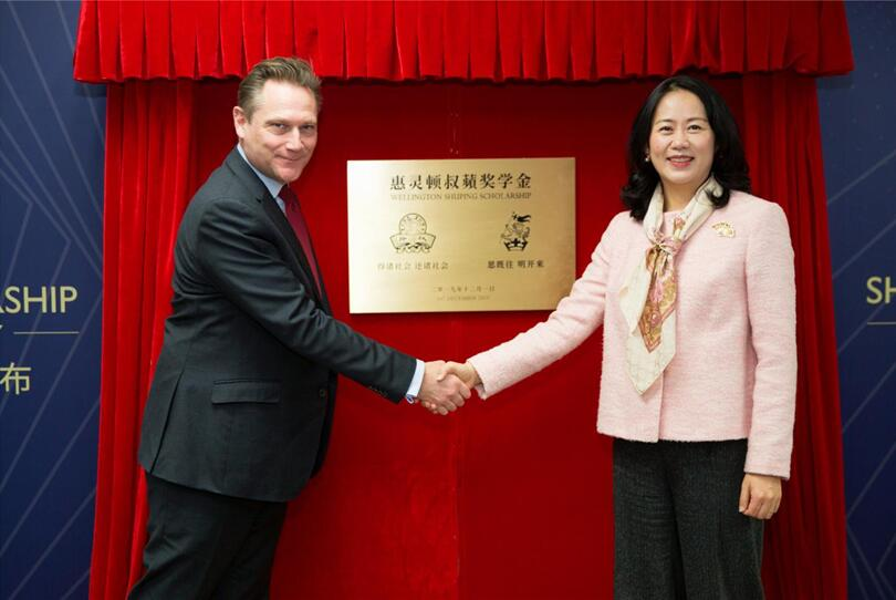Scholarships at a top International School in Tianjin: Opening Doors to New Worlds of Opportunity