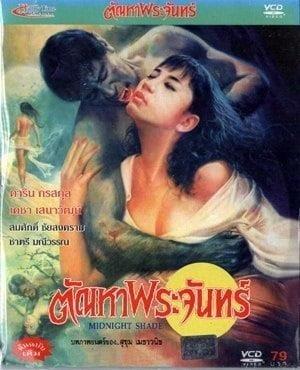 Cunnilingus porn movies-1588