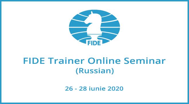 FIDE Trainer Online Seminar 2020